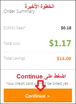 إتمام عملية الدفع