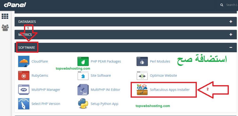 كيفية انشاء موقع الكتروني - استضافة صح